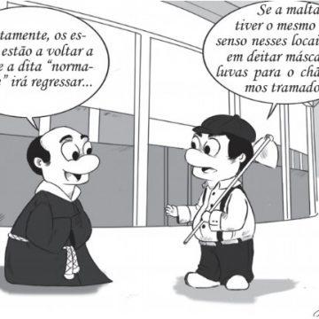 Cartoon – 1 de junho